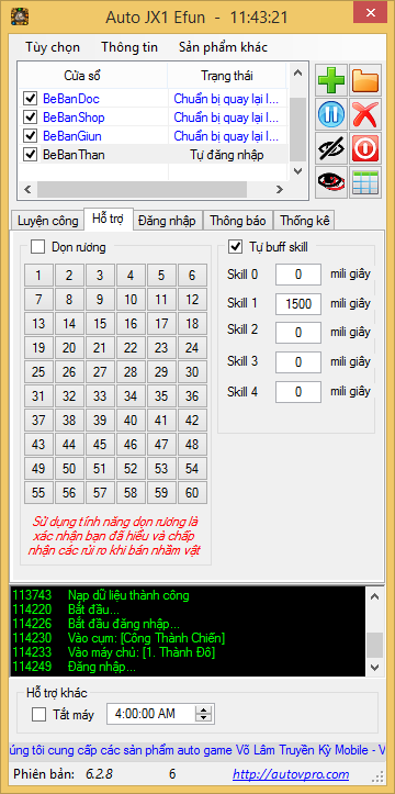 Auto GUI - 2